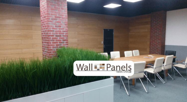 стеновые панели в офисе компании