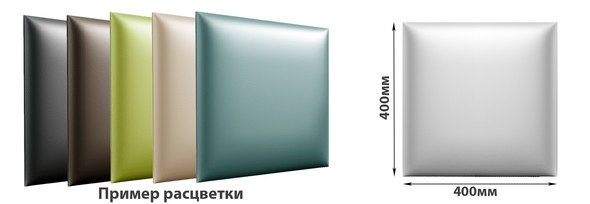 Стандартные мягкие стеновые панели квадрат