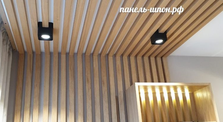 Бруски на стену и потолок