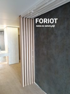 Реечная перегородка в коридоре